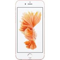 Réparation écran Apple iPhone 6S chez Mobile3 Oups